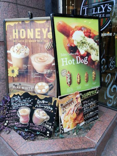 タリーズコーヒー 上野広小路店