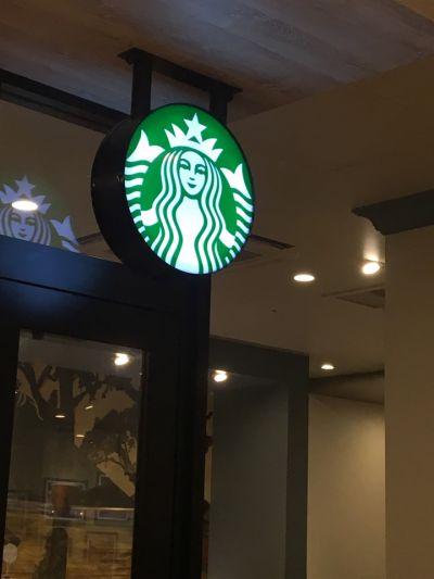 スターバックスコーヒー JR名古屋駅 太閤通南口店