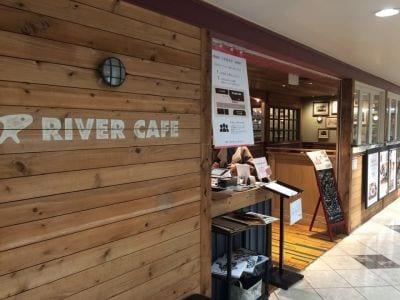 梅田 阪急三番街 リバーカフェ (RIVER CAFE)