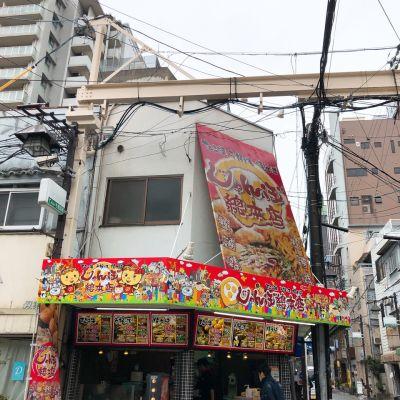 じゃんぼ総本店 天神橋一丁目店