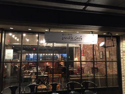 生クリーム専門店MILK  CAFE