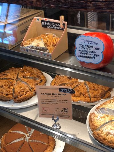 GRANNY SMITH Apple Pie & Coffee 青山店の口コミ