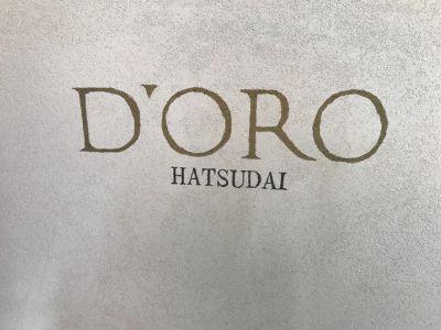 ドーロ 初台