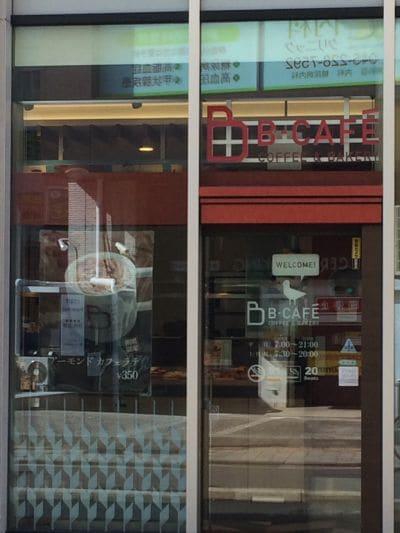 ビーカフェ(B-CAFE)  関内店