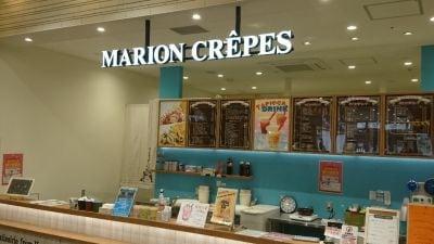 マリオンクレープ 草津店