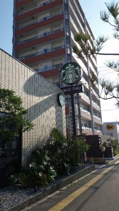 スターバックスコーヒー沖縄真嘉比店