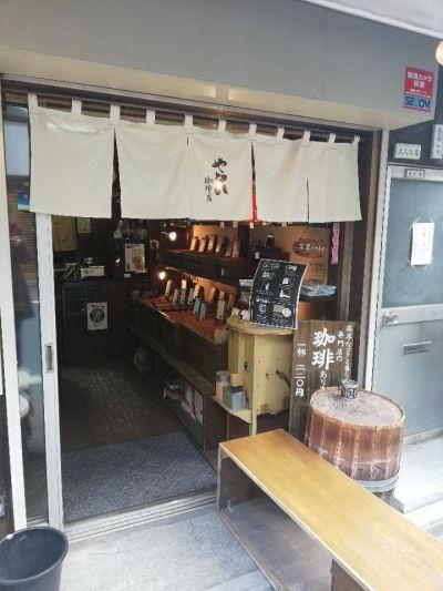 やなか珈琲店 湯島店