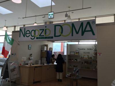 Negozio DOMA(ネゴツィオ ドーマ)
