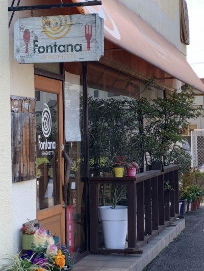 フォンターナ(Fontana)の口コミ