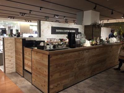 SANWA COFFEE WORKS LUCUA1100店