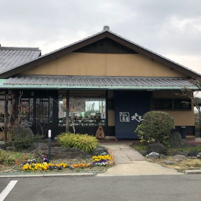 うどん茶屋北斗 松前店