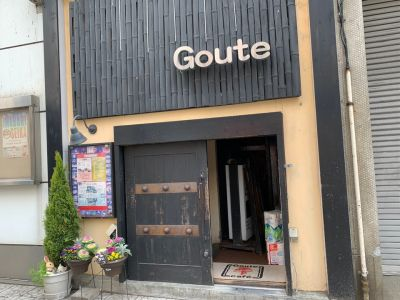 Goute cafe 雫