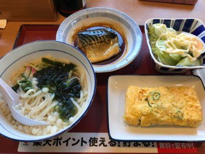京久御山食堂
