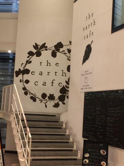 ジ アース カフェ Nu Chayamachi店 (the earth cafe)