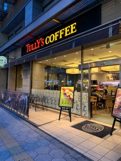 タリーズコーヒー KKRホテル梅田店