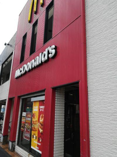 マクドナルド 十日市場店