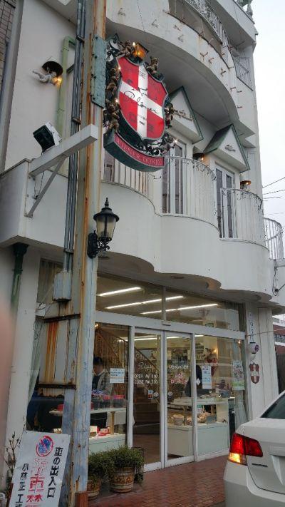 ローヌ洋菓子店 本店