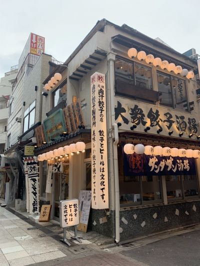 肉汁餃子製作所 ダンダダン酒場 赤羽店