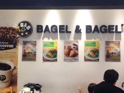 BAGEL&BAGEL ルクア大阪店の口コミ