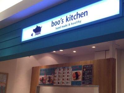 boo's kitchen  ルクア大阪店