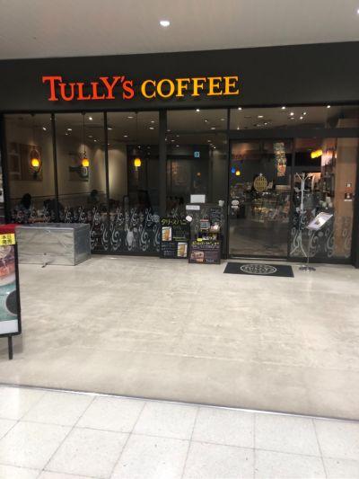 タリーズコーヒー 郡山駅店