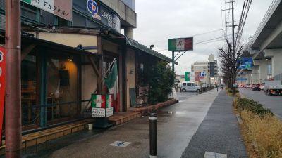 イタリアンレストラン アルフォルノ