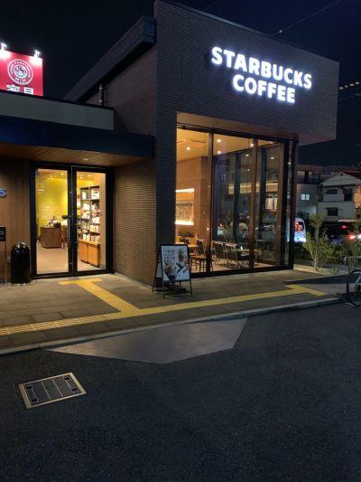 スターバックスコーヒー 川西加茂店