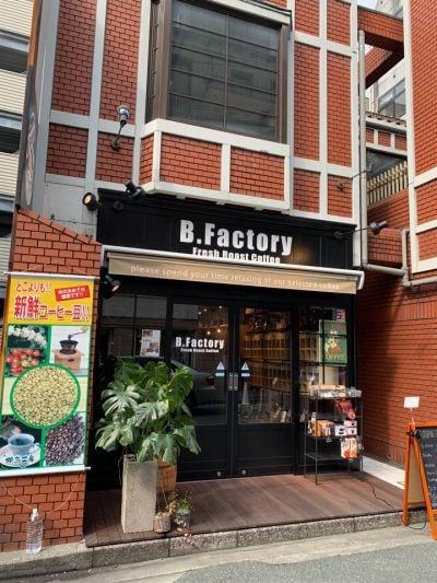 B.Factoryの口コミ