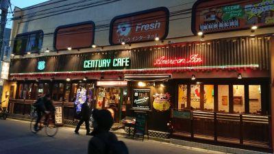 RESTRANT&BAR CENTURY CAFE