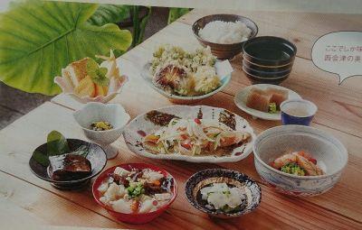 薬膳レストラン・ふるさと薬膳櫟