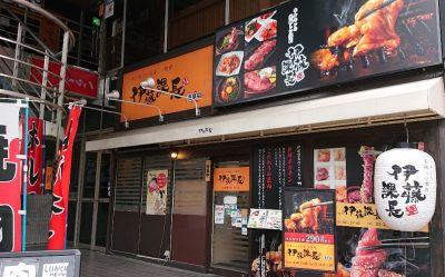 伊藤課長 浅草ビル店