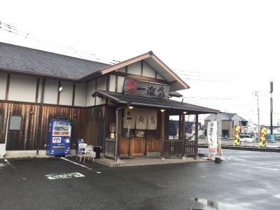 博多ラーメン 一楽堂 高木瀬店