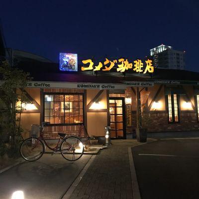 コメダ珈琲店 覚王山店の口コミ