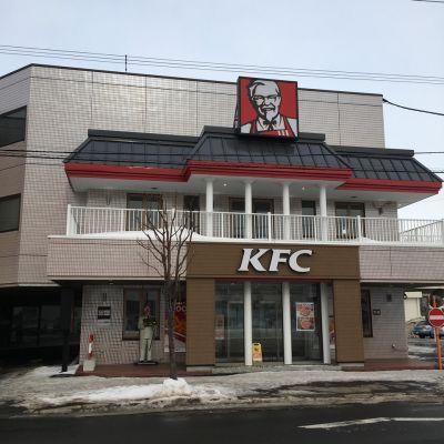 ケンタッキーフライドチキン 札幌前田店