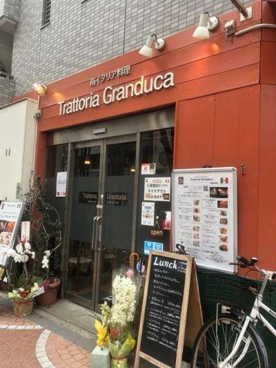 トラットリア グランドゥーカ 伊勢佐木町店