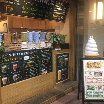 野菜直売 Green Cafe なんばOCAT店