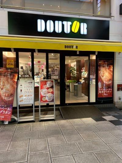 ドトールコーヒーショップ 北心斎橋店の口コミ