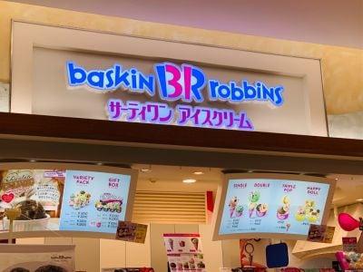 サーティワンアイスクリーム イオンモール鳥取北店
