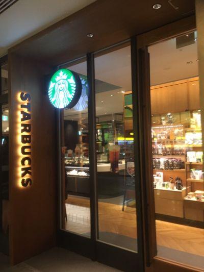 スターバックスコーヒー 青山ビルヂング店 (STARBUCKS)