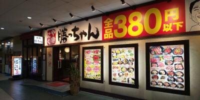 焼肉 勝ちゃん 尼崎アマドゥ店
