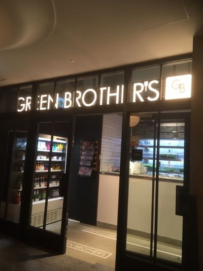 GREEN BROTHERS 青山一丁目店