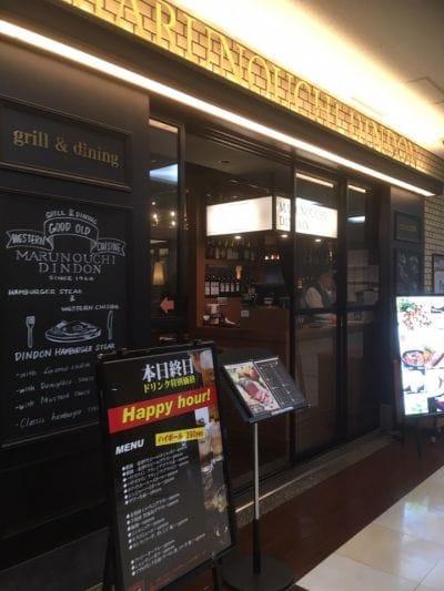 GRILL&DINING 丸の内ディンドン 新青山ビル店の口コミ