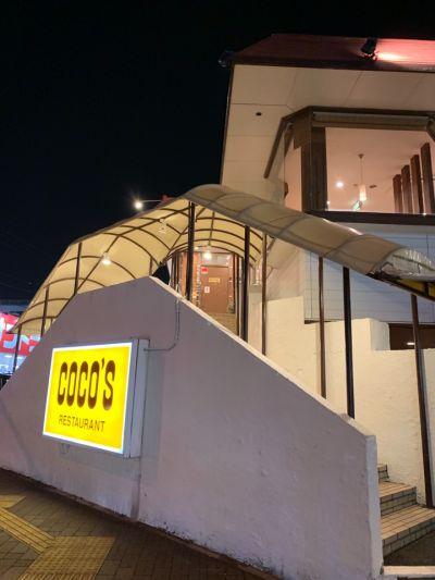ココス 上戸田店