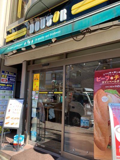 ドトールコーヒーショップ 西船橋北口店