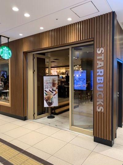 スターバックスコーヒー 東京駅 グランルーフ フロント店