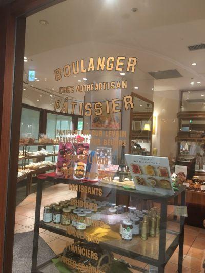 ブーランジェリー ブルディガラ大阪ハービスプラザ店 (BOULANGERIE BURDIGALA)