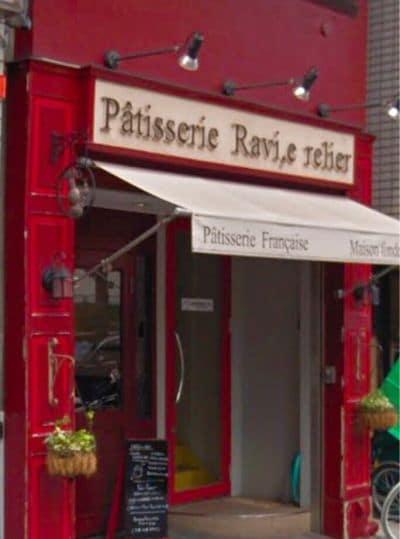Patisserie Ravi e relier