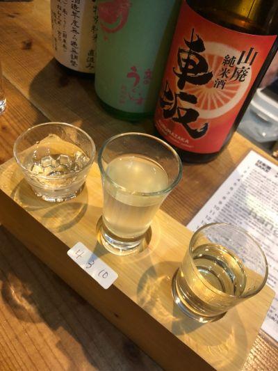 はな酒バー hana SAKE bar
