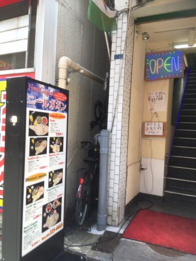 ニールガガン(Neel Gagan)  一番街店