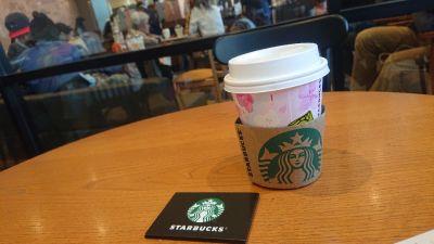 スターバックスコーヒー イオンモール与野